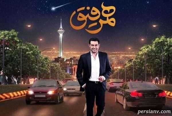 اتفاق وحشتناک برای شهاب حسینی