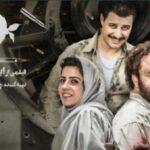 نعیمه نظام دوست سکانس جنجالی و سانسور شده فیلم هزار پا را منتشر کرد