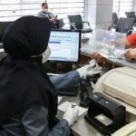 تغییر ساعت کاری بانک ها در تهران از شنبه تا اطلاع ثانوی