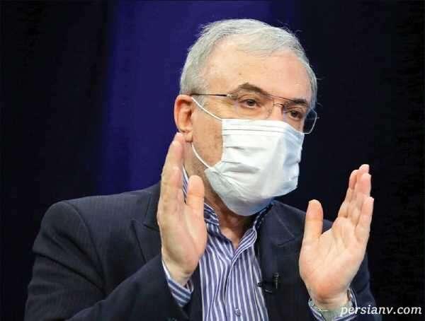 درگیری وزیر بهداشت