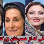 بازیگران زن معروف ایرانی که از همسر خود بزرگترند