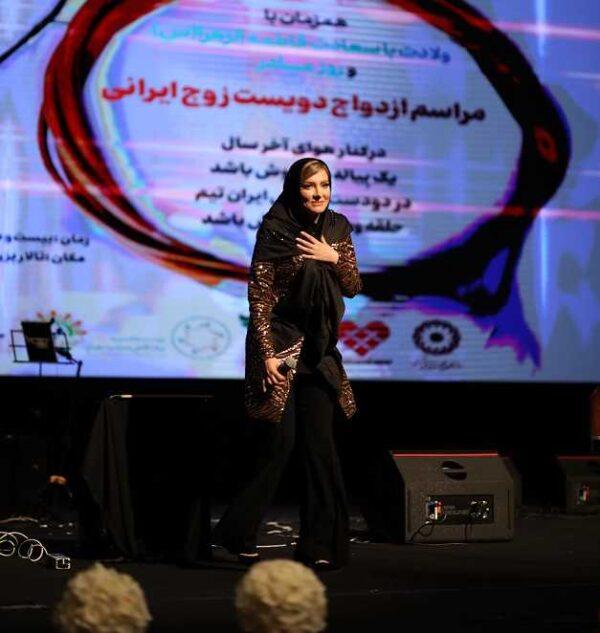 مادر عروس ایران