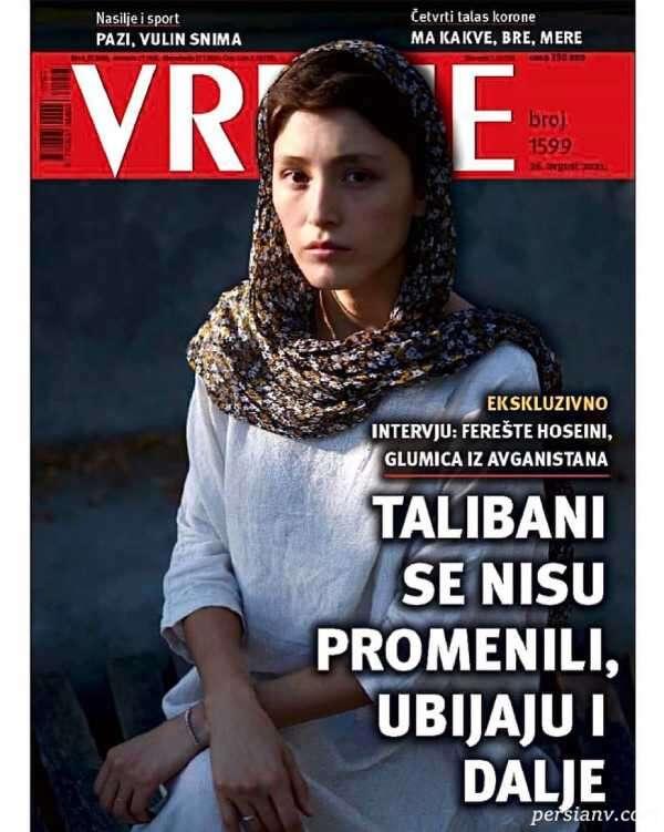 بازیگر افغانی تبار