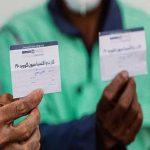 اجباری شدن کارت واکسن در کشور تا سه هفته آینده