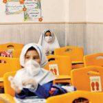 زمان حضور دانش آموزان در مدارس مهر ۱۴۰۰مشخص شد