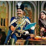 سانسور سکانس حمام ناصرالدین شاه در سریال «قبله عالم»