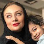 تبریک روز جهانی کودک از زبان سوفیا ؛ دختر یکتا ناصر و منوچهر هادی