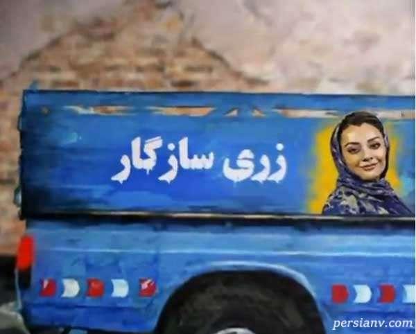 یکتا ناصر در سریال کمدی « نیسان آبی »