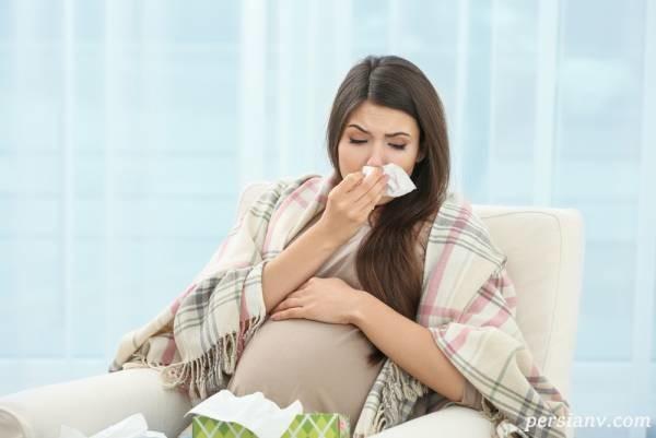 سرماخوردگی در دوران بارداری چه عواقبی دارد؟
