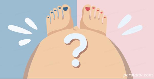 فهمیدن جنسیت جنین از روی شکل شکم خانم های باردار