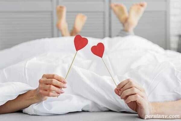 رابطه زناشویی سالم