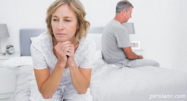 درمان سرد مزاجی زنان