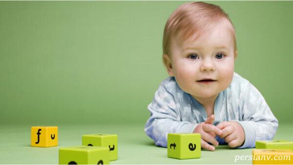 کودک باهوش در بارداری