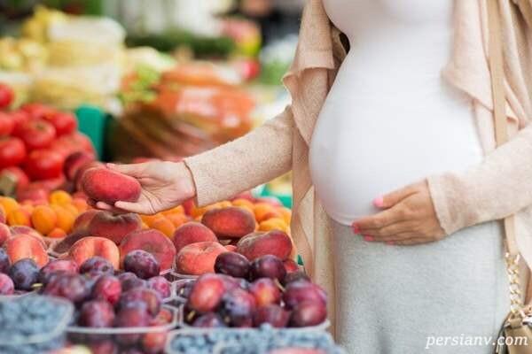 میوه هایی خوب برای دوران بارداری !
