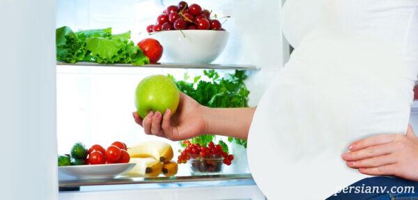 میوه های مناسب بارداری