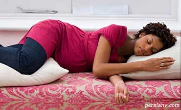 نحوه خوابیدن در دوران بارداری
