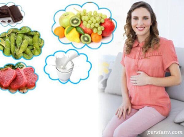 خانم های باردار! این خوراکی باعث تقویت سیستم ایمنی جنین می شود !
