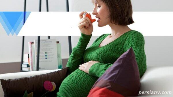 درمان آسم در زنان باردار