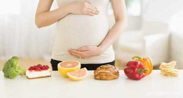رژیم غذایی دوران بارداری