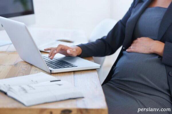بارداری و پشت میز نشینی