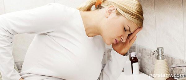 کاهش تهوع بارداری
