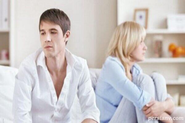 بی میلی زنان در زناشویی