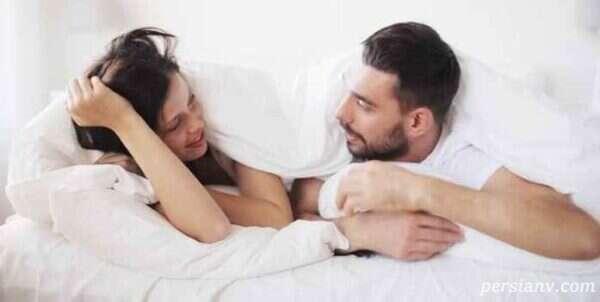 دانستنی های روابط زناشویی