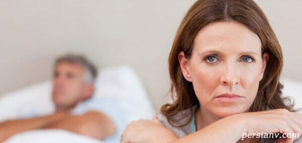 رابطه زناشویی و افسردگی