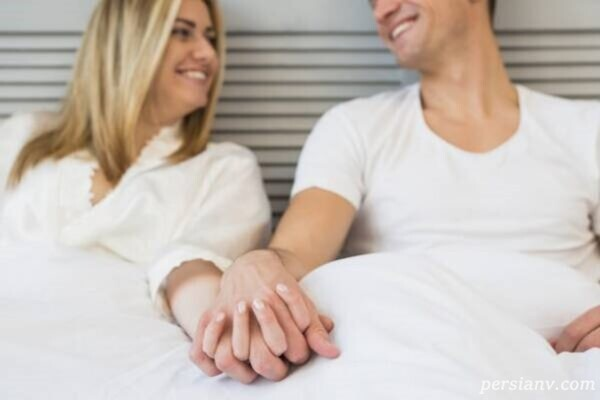 فواید روابط زناشویی منظم را بخوانید