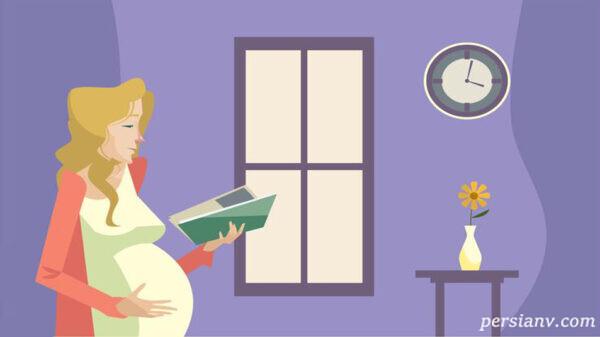 کتاب خواندن در بارداری چه تاثیری روی جنین میگذارد؟