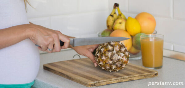 آیا خوردن آناناس در بارداری مجاز است؟