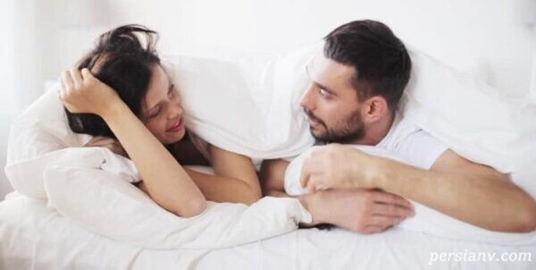 تاثیر روابط زناشویی بر زنان