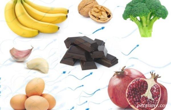 مواد غذایی افزایش دهنده اسپرم