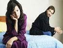 اختلالهای رابطه زناشویی و ناتوانیهای جنسی با این مواد