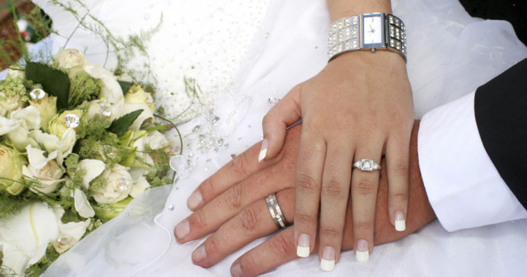 آزمایش ژنتیک پیش از ازدواج