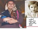 سرنوشت عجیب نیلوفر / از هلند تا ایران در جستوجوی پدر و مادر