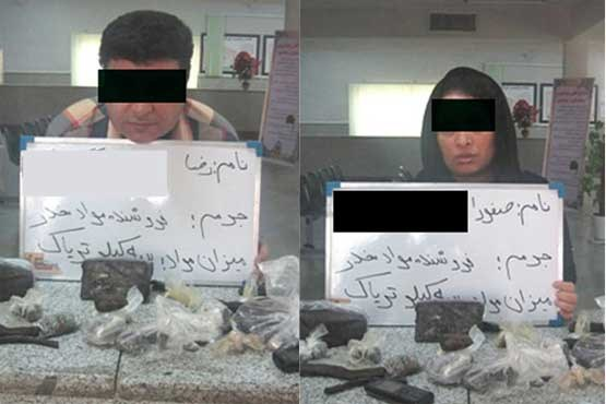 خواهر و برادر مواد فروش دستگیر شدند + عکس