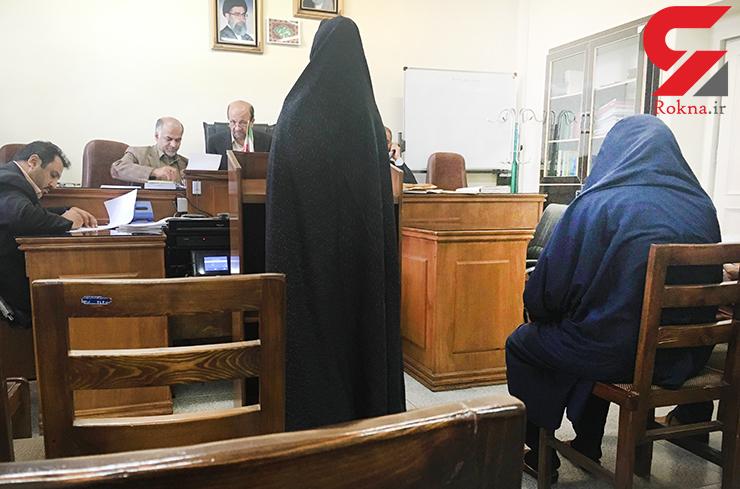مادر و دو دختر تهرانی مرد خانواده را با اره برقی تکه تکه کرده بودند+عکس