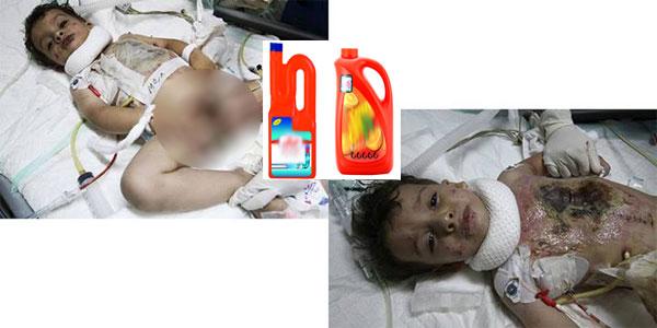 مرگ عجیب و بی سروصدای کودکان تهرانی ! /عکس