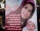 حکم دادگاه عوامل قتل وحشیانه و دردناک زن دارابکلایی اعلام شد