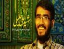 بخشش قاتل شهید خلیلی به مناسبت ولادت امام رضا/ خبر تکمیلی