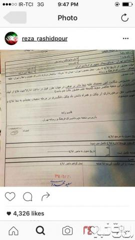 مجری معروف به دادگاه احضار شد + عکس