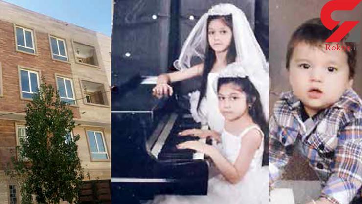 درخواست بهزیستی برای نگهداری از تنها بازمانده قتل عام خانوادگی تهران +عکس