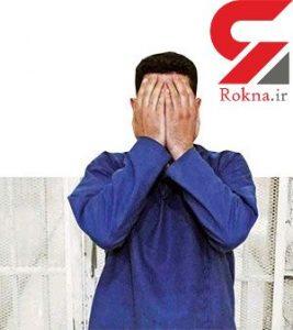 اعدامی بخشیده شده پای چوبه دار ۶ ماه بعد به خاطر قتل یک جوان دستگیر شد!+عکس