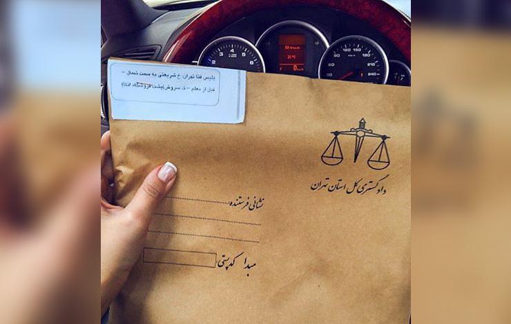 ماجرای شکایت بازیگر معروف زن به پلیس فتا + عکس