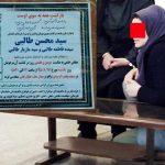 قتل عام خانوادگی شهرک آزادی ،خودم را به مردن زدم…+عکس