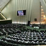 گروگانگیری در مجلس / تروریست ها ۷ نفر را شهید و ۴ تن را گروگان گرفتند