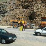 وقتی خودرو پرشیا کوه را سوراخ میکند !
