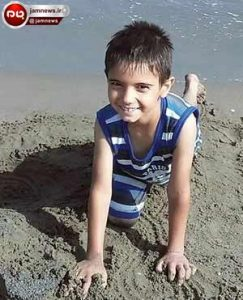 سرنوشت کودکی هشت ساله که ناپدید شده است!