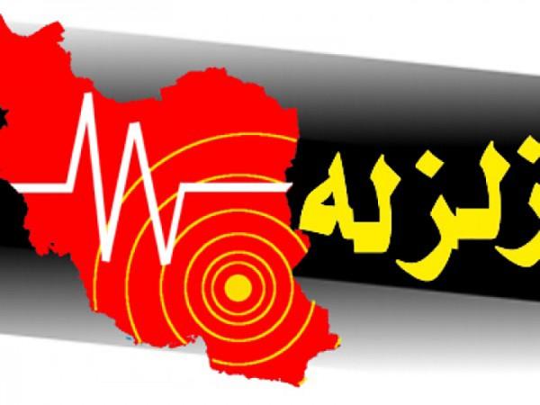 زلزله در کردستان